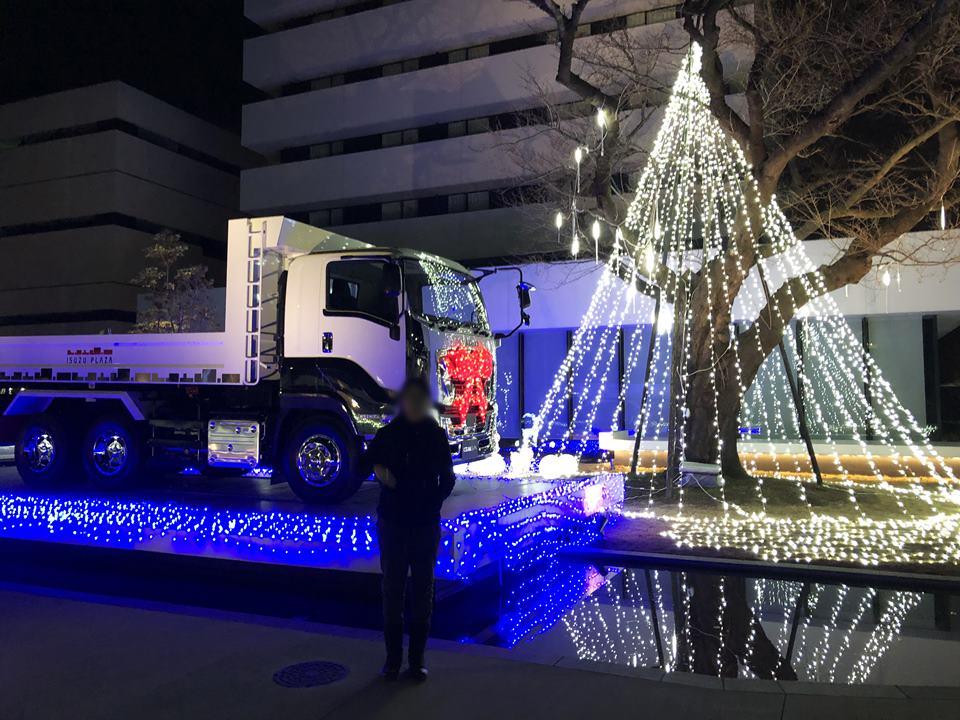いすゞ自動車藤沢工場の目の前にあるPLAZA annexの写真