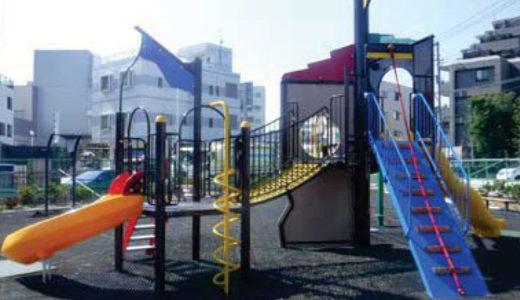 港南区に『最戸一丁目公園』開園。横浜みどりアップ計画により、南土木事務所跡地を公園整備