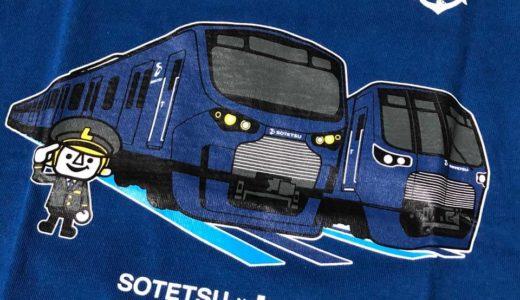 相鉄線12000系キッズTシャツ発見。即買い。横浜駅ジョイナスのランドリー限定コラボTシャツ