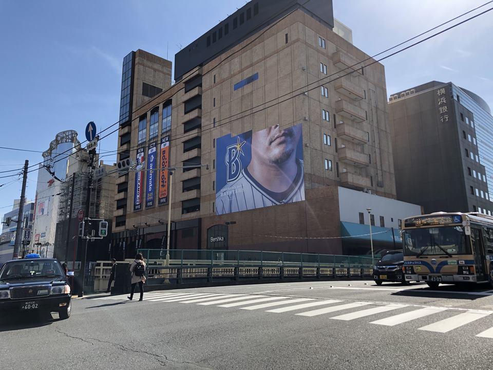 横濱ビブレの巨大筒香選手