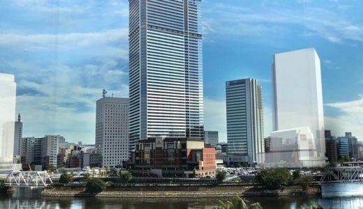 横浜市最高層・最大規模の超高層「ザ・タワー横浜北仲」地上58階建て・約200mで馬車道駅直結