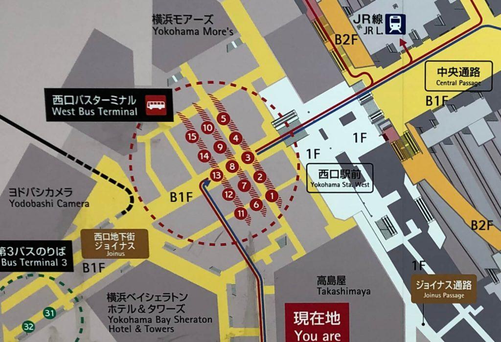 横浜駅西口のバスターミナル