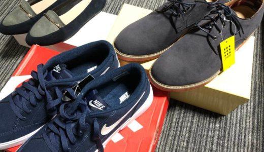 またZOZOTOWNで靴を注文。いまの僕には貴重な存在です