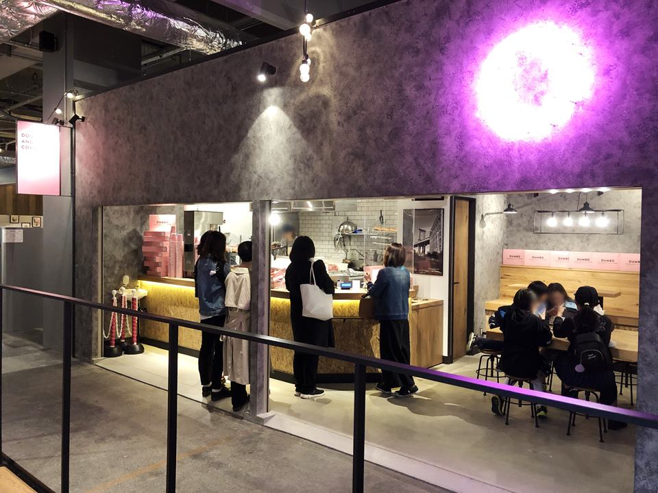 「DUMBO Doughnuts and Coffee (ダンボ ドーナツアンドコーヒー) アソビル店」の外観写真