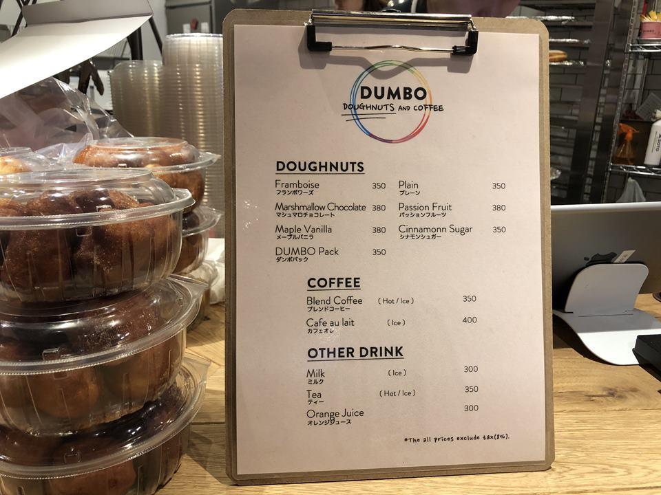 「DUMBO Doughnuts and Coffee (ダンボ ドーナツアンドコーヒー) アソビル店」のメニュー表