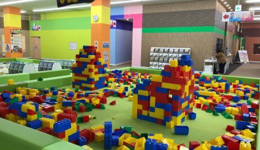 横浜市の室内遊び場8選!子供と一緒に体験した遊び場をご紹介