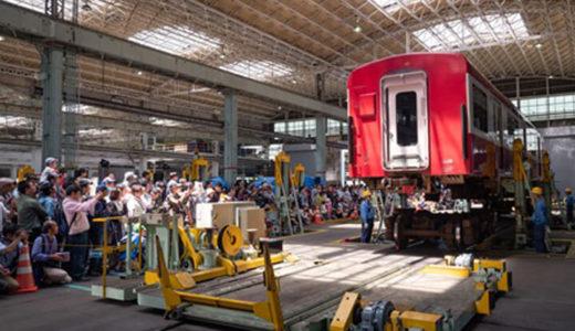 「京急ファミリー鉄道フェスタ2019」は5月19日開催@久里浜工場:神奈川県横須賀市