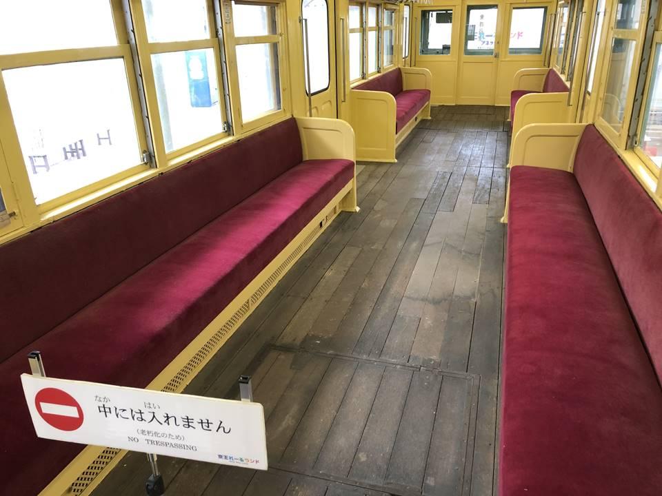 京王れーるランドの施設:車両展示場