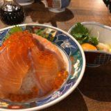 酒飲まずとも満足「海鮮とせんべろ 呑りすけ」1000円で最大7杯飲めるお店[アソビル1F]