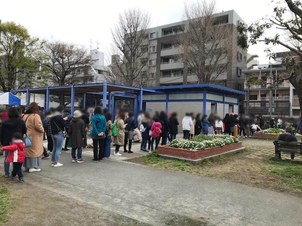 蒔田公園で行われた第29回 南区桜まつり(南区)の様子