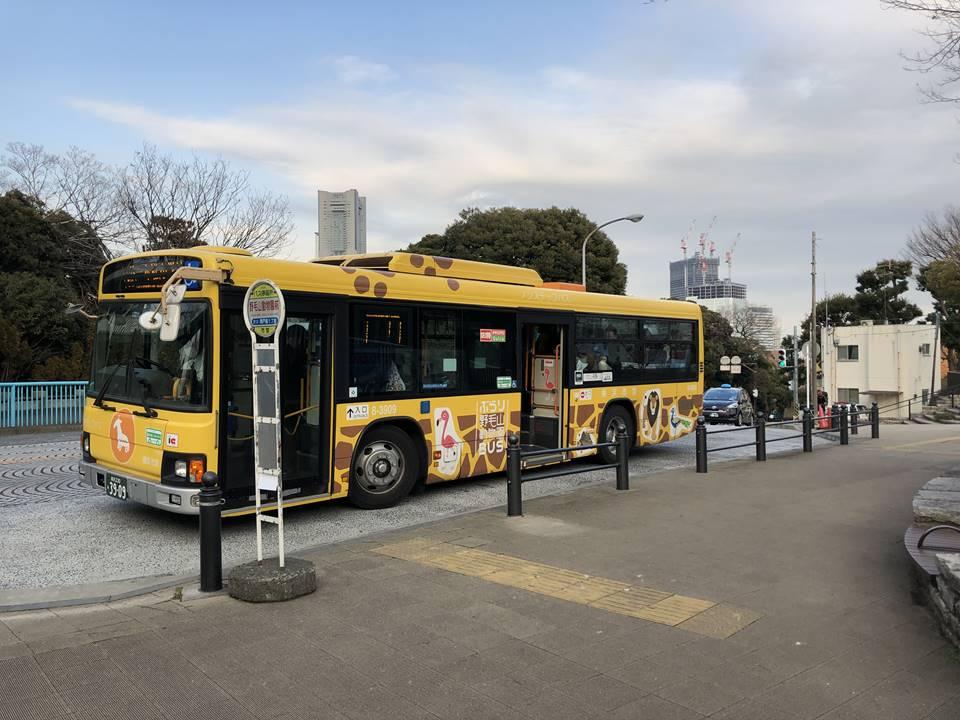 野毛山動物園のバスのりば