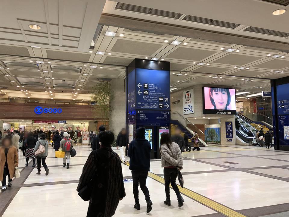 横浜駅東口からそごうへ入るエントランス