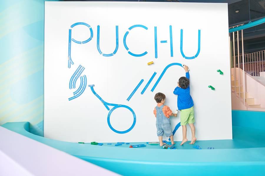 アソビルにあるキッズテーマパーク「PuChu!(プチュウ!)」のイメージ写真