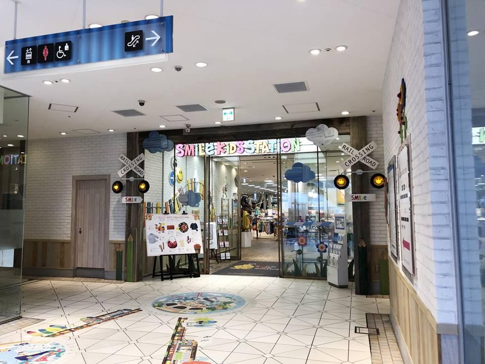 横浜駅東口ベイクォーターに入るDADWAY PLAY STUDIOの写真