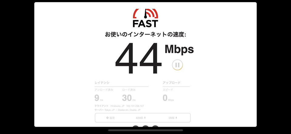 平塚にあるホテルサンライフガーデンのWi-Fi
