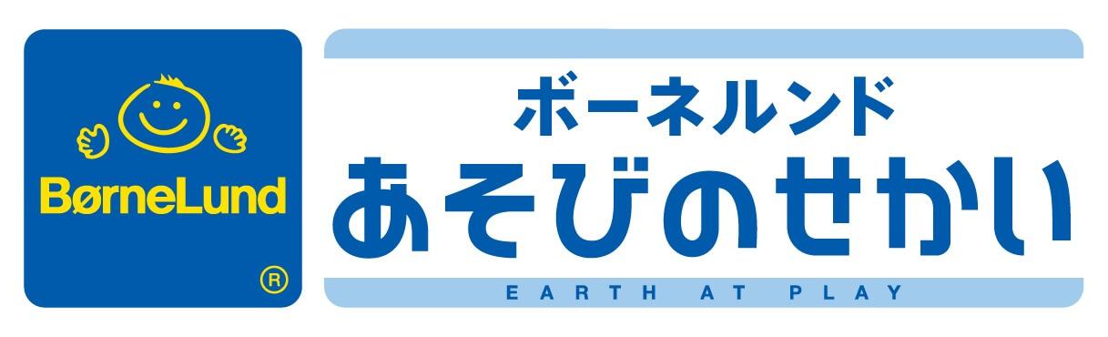 川崎ルフロンのリニューアルイメージ画像