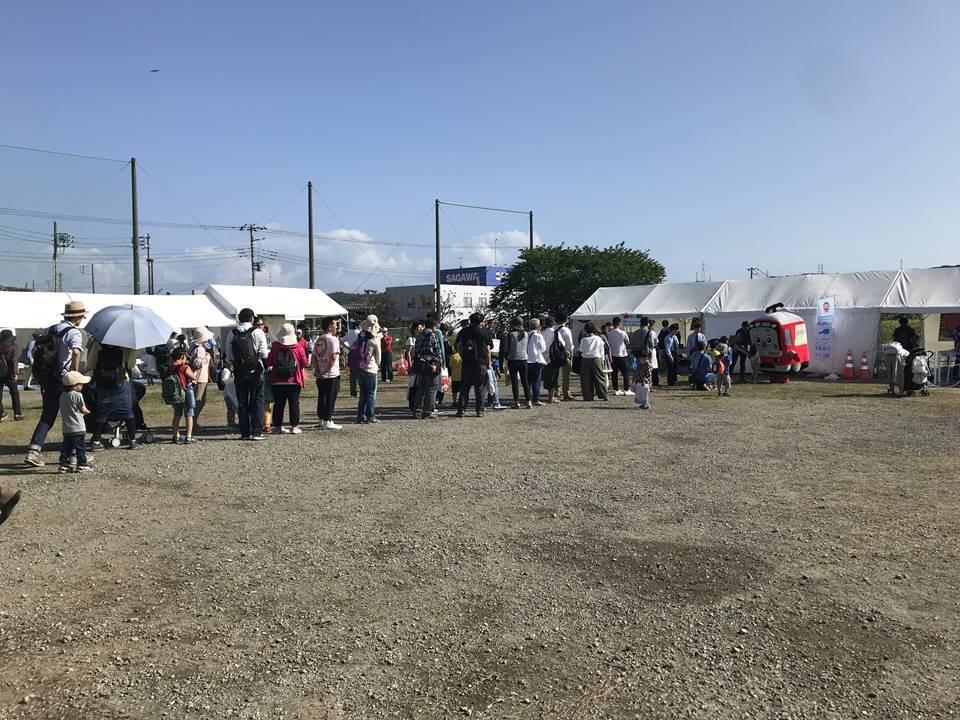 京急ファミリー鉄道フェスタ2019の物販コーナー