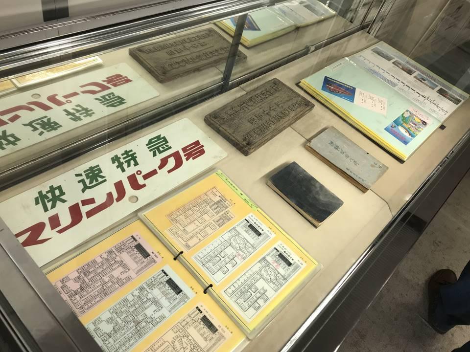 京急ファミリー鉄道フェスタ2019の京急歴史記念館