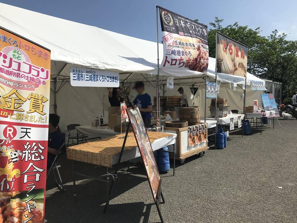 京急ファミリー鉄道フェスタ2019の飲食コーナー