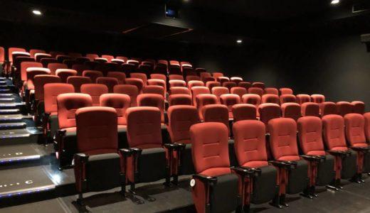 キノシネマで年2本映画を観るなら会員登録がおすすめ!新たなミニシアターが横浜と立川に誕生