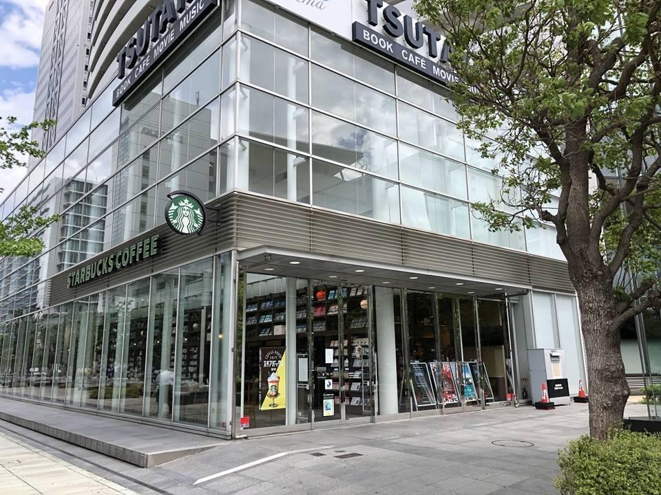 スターバックスTSUTAYA 横浜みなとみらい店の外観写真