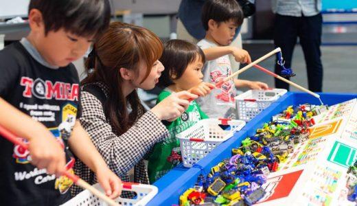 【2019年8月】トミカ博 in YOKOHAMA:横浜みなとみらいで開催。日程やチケット情報