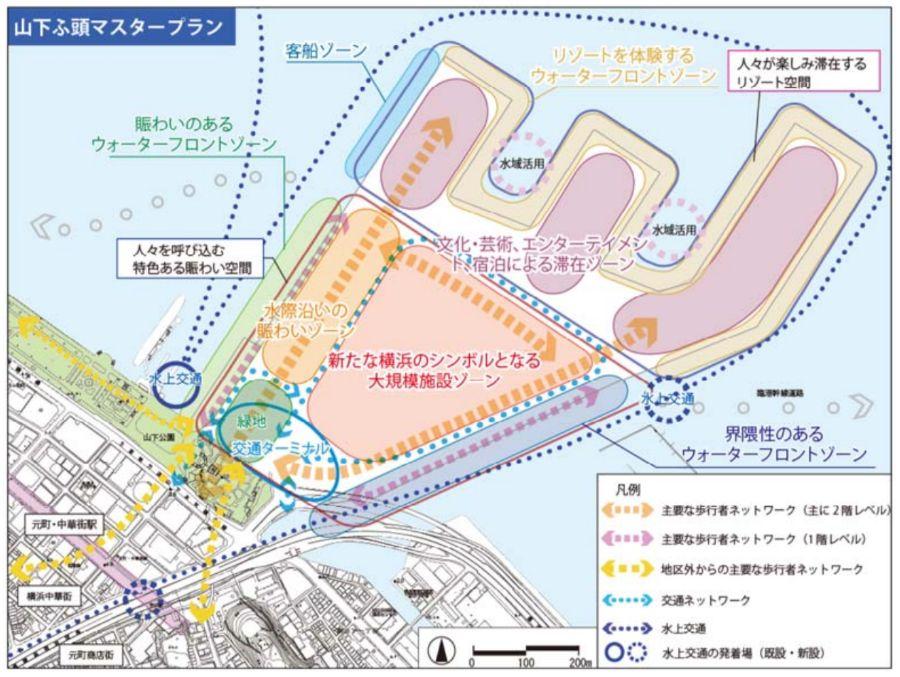 横浜市山下ふ頭開発基本計画