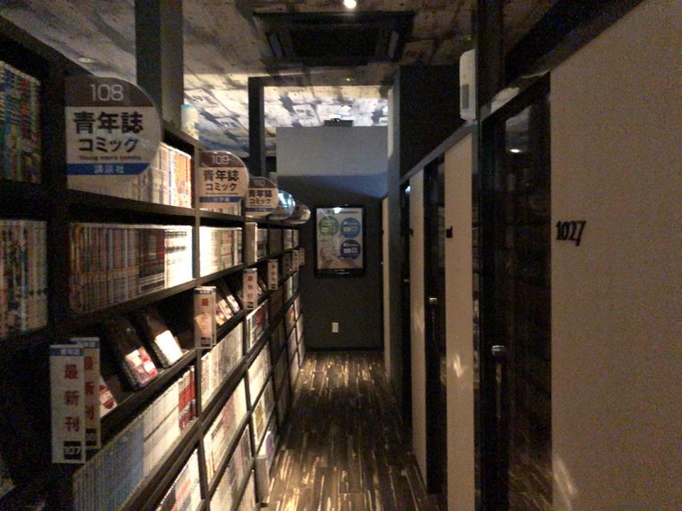 グランカスタマ 伊勢佐木町店の施設写真