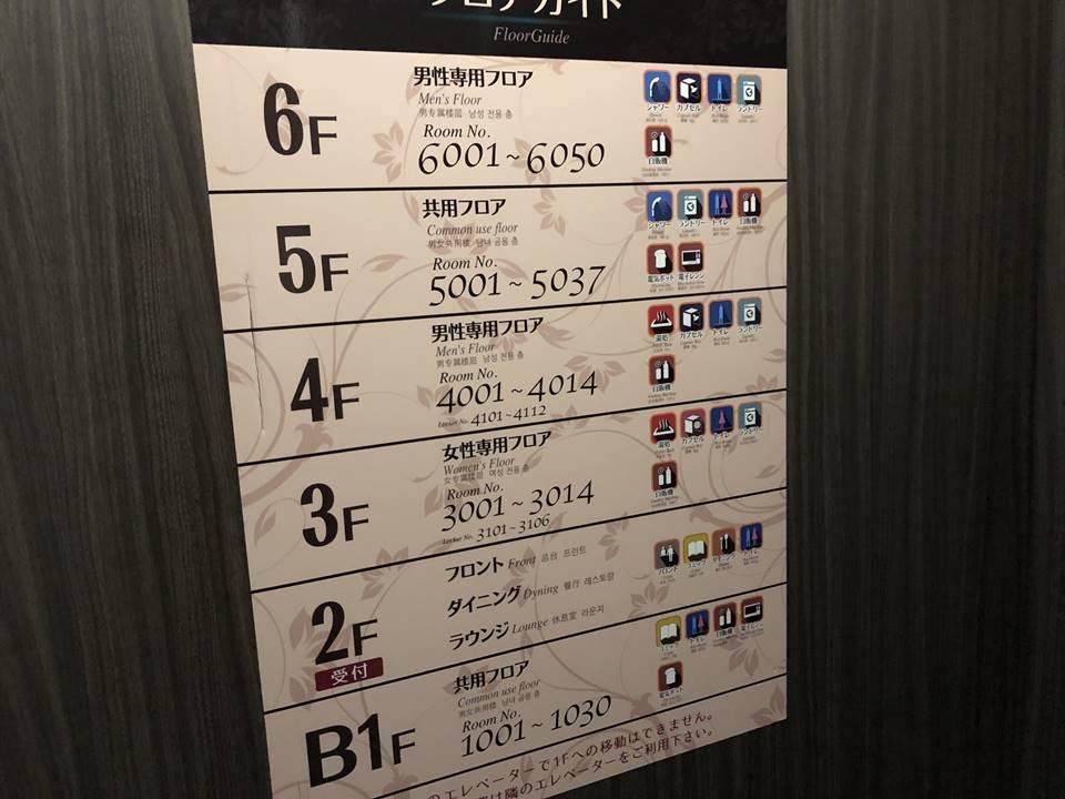 グランカスタマ 伊勢佐木町店のフロアマップ