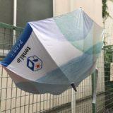 急な雨も70円で解決!傘シェア「アイカサ」が便利だった。スポット設置場所はこれから拡大