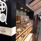 横浜駅「カフェ ソラーレ つむぎ」は定食も好き!キッズスペースはしっかり囲まれていて安心