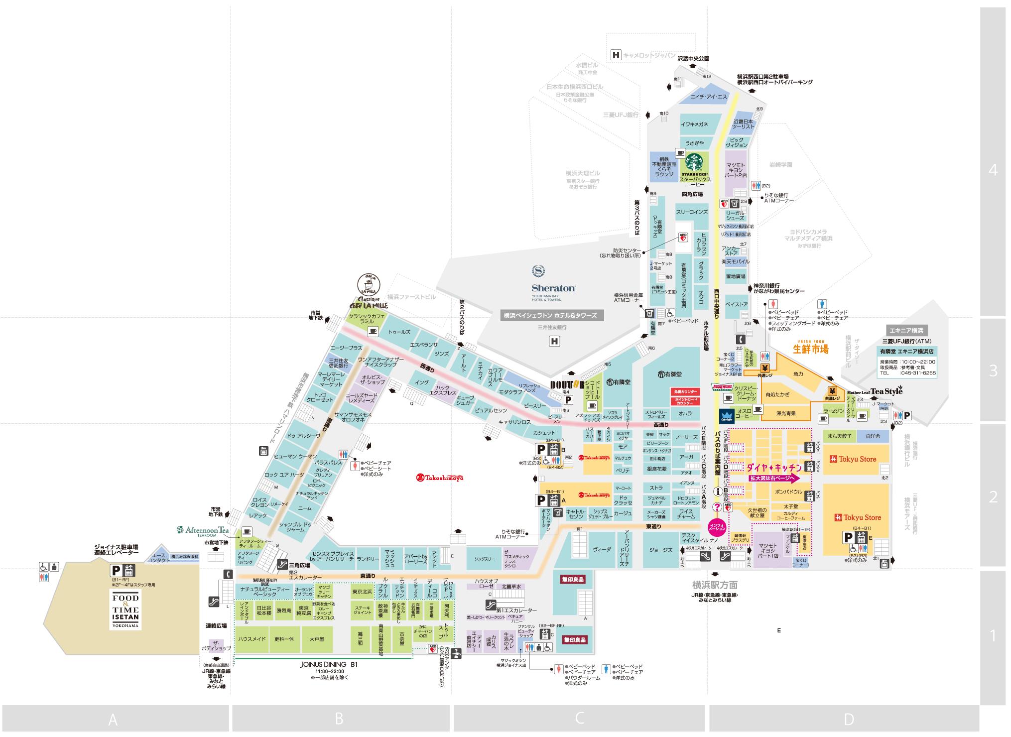 相鉄ジョイナス地下1Fのフロアマップ