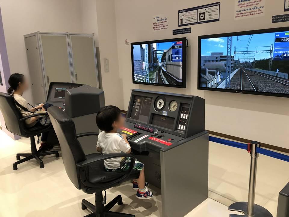 京王れーるランド1F:小型運転体験シミュレータの写真