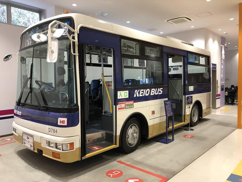 京王れーるランド1F:バス展示の様子