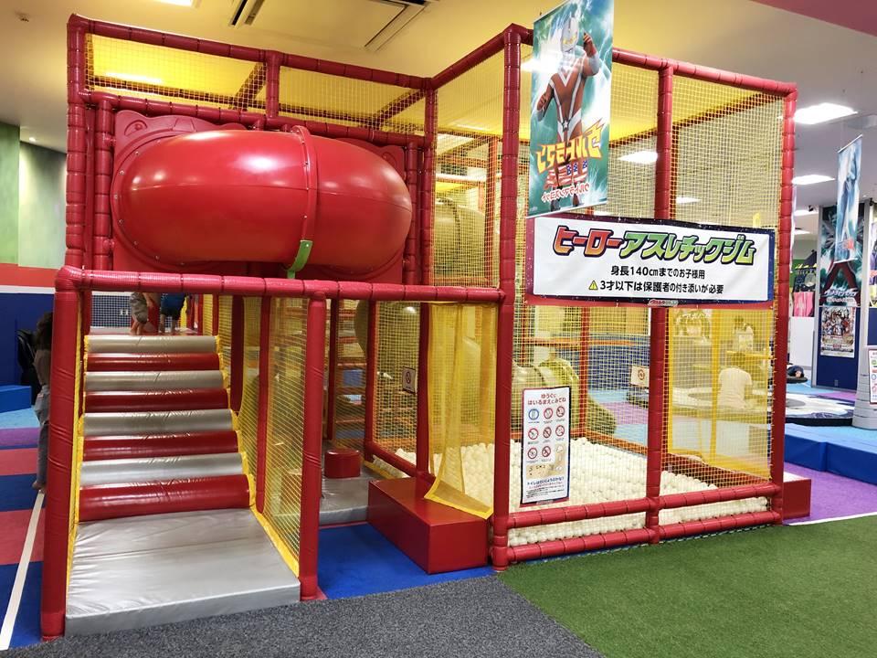 ららぽーと横浜にあるキッズパーク「ウルトラアスレチック」