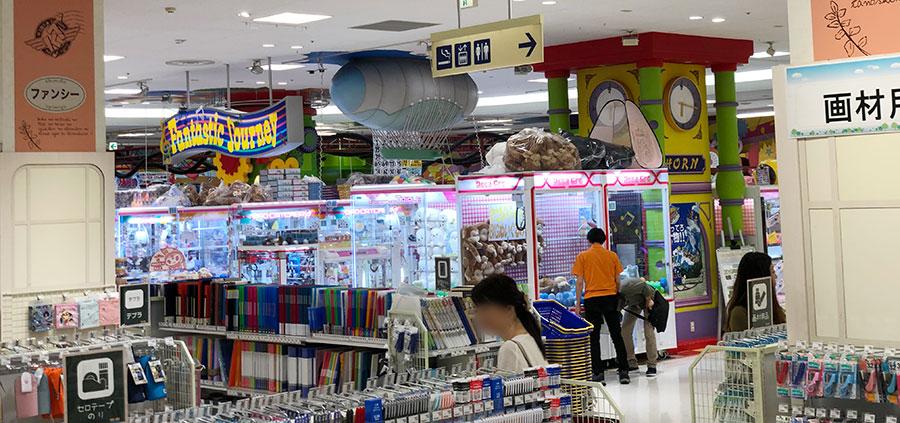 ららぽーと横浜にあるゲームコーナーファンタスティックジャーニー