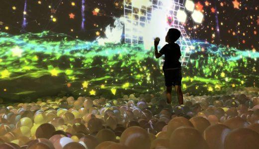 リトルプラネットとは?ららぽーと横浜店のオススメ利用法。次世代型キッズパーク体験レポ