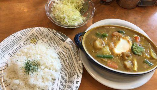 横浜 野毛の「キクヤカリー」は具だくさんスープカレー。3種の味から選べて、ご飯の量も大中小あり