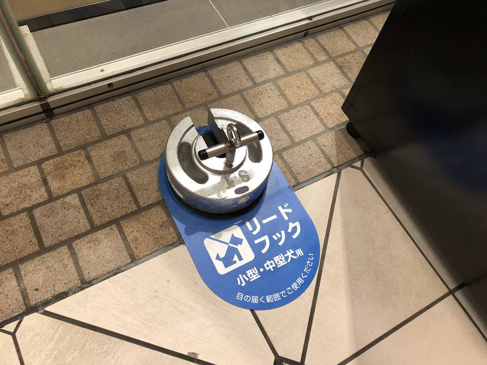 横浜ベイクォータ3Fにできた冷凍食品専門店「Picard(ピカール)」の冷凍ロッカー写真