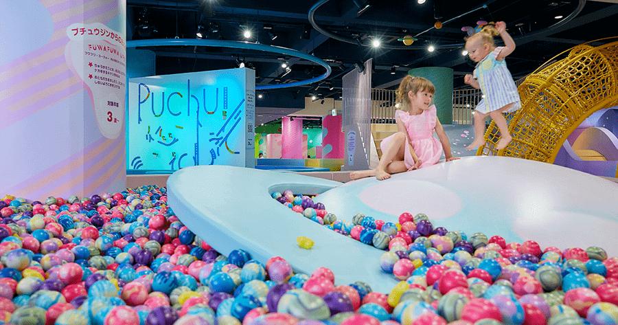 横浜駅東口直通のアソビル4Fにある屋内キッズテーマパーク「PuChu!(プチュウ)」のイメージ画像