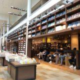 「スターバックス TSUTAYA横浜みなとみらい店」で本を読みながら一息。Wi-Fiも完備!