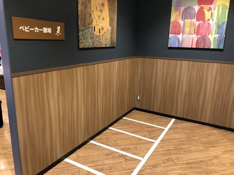 スターバックスTSUTAYA 横浜みなとみらい店のベビールーム