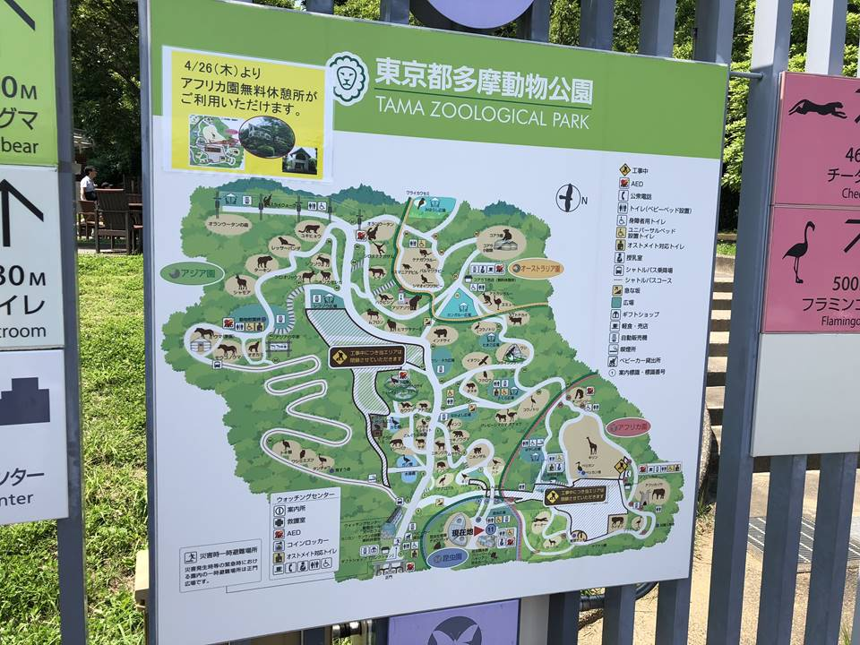 多摩動物公園の園内マップ