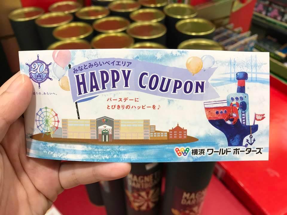 横浜ワールドポーターズのハッピーエブリバースデー特典の写真