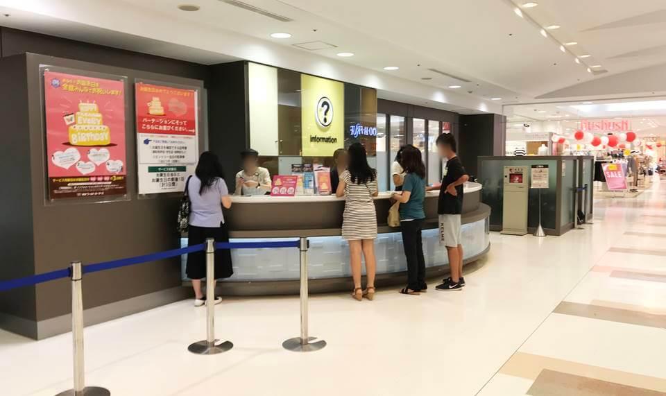 横浜ワールドポーターズの2Fにあるインフォメーションカウンター