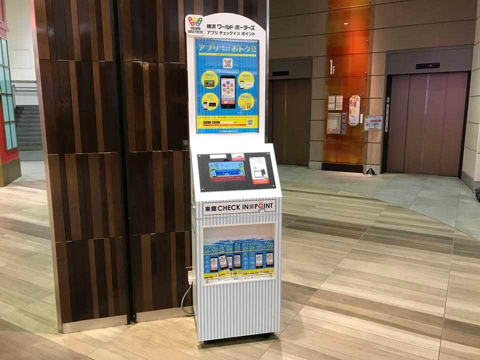 横浜ワールドポーターズにあるアプリ端末
