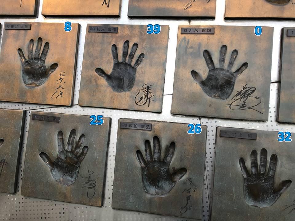 プロ野球、1998年に日本一となった横浜ベイスターズのメンバー手形のモニュメント煌(きらめき)の画像