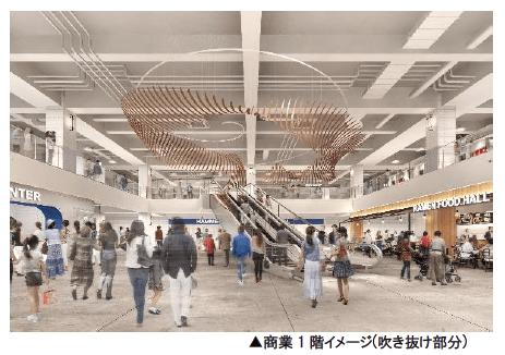 横浜ハンマーヘッド(YOKOHAMA HAMMERHEAD)の完成イメージ写真