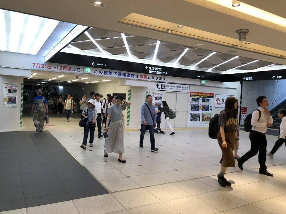 横浜駅西口のジョイナス地下街から中央改札へ抜ける通路