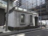【横浜の遺構】旧横浜居留地48番館は、現存する横浜最古の近大建築物。神奈川芸術劇場裏